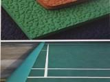江苏路彩橡胶球场卷材胶水,无溶剂型胶粘剂,环保