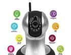vimtag智能摄像机 无线监控 手机远程监控