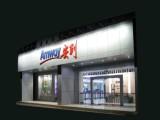 烟台市共有几家安利专卖店,烟台市安利公司门店在哪