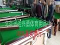 北京台球桌厂家店 台球桌款式多价格低