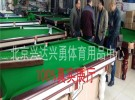 北京台球桌厂 台球桌销售 台球桌专卖