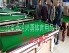 厂家出售台球桌 仿星牌台球桌专卖 质量好价格低
