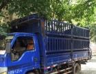 货车出租长短途运输和搬家服务