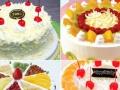 十大品牌麦莎蒂斯蛋糕面包加盟投资金额 1-5万元