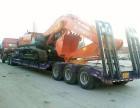 大亚湾物流至全国各地货物运输 托运搬家 整车零担 物流专线