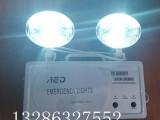 消防应急灯安全出口应急指示灯应急灯外贸出口应急灯应急照明灯