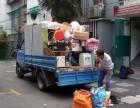 宁波专业搬家 居民搬家 行李托运 长短途搬家 包车