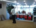惠州专业除甲醛公司 正规 专业除甲醛 甲醛检测机构