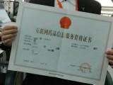 专业申请北京呼叫中心许可证流程是什么