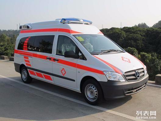 北京120救护车出租长途急救车出租