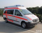 林芝120救护车出租 长途救护车从