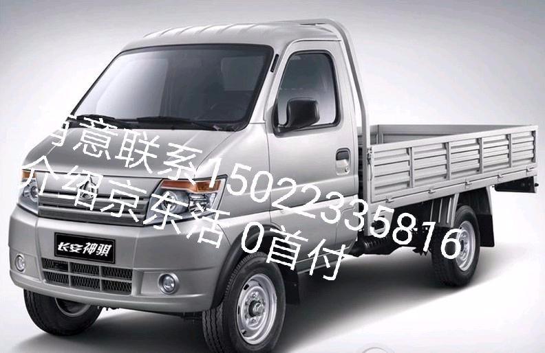 出售货车带长期稳定京东活