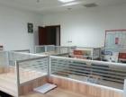滨河国际写字楼 写字楼 100平米