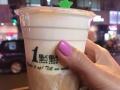 一点点奶茶加盟费多少钱 /【官网】0加盟费