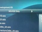 出XDK360开发游戏机