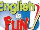 初二英语目标实验班-为重点初中学生量身打造