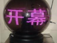 安阳地区出租舞台 桁架 音响 LED大屏幕 启动球