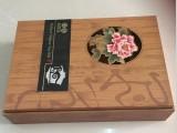 北京松木茶叶木盒 工艺木盒 红酒木盒包装