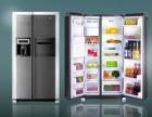快速上门维修%% 如皋市 西门子冰箱 专业维修%%热线电话