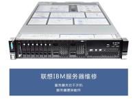 IBM服务器维修电话 服务器进不了系统怎么办?
