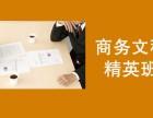 苏州吴江松陵五轴加工中心编程培训班