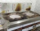 火锅桌 椅子 监控设备 冰柜 烤炉 炒炉 煲仔炉