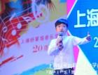 上海有教唱歌的吗?上海哪里有教唱歌的?上海好莱坞艺校 上海声
