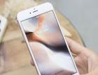 分期付款购买苹果6S系列手机,全新0利息正品小米三星免信用卡
