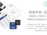 珠海微众包,销售众包,众包系统开发