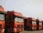 荆州至浙江整车零担,托运,设备运输专线