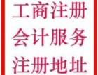 2018年三河燕郊大厂代办执照大气证明食品经营卫生许可