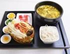 最暖胃的美食-滇峰米线加盟 加盟怎么样