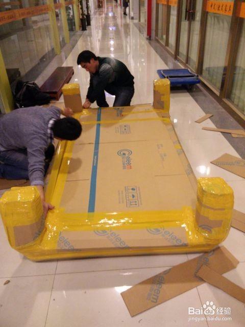 天地华宇长途搬家 行李包裹托运 家具电器托运