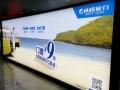 北京华维时代拉布灯箱LED节能环保