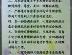 重庆南坪心理咨询-寸草心心理医生