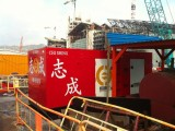 北京空壓機出租到志成租賃公司
