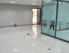 南亚风情第壹城 精装107写字楼欢迎随时来电看房