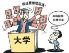 在深圳,自考本科文凭有什么好处?罗湖自学本考试!