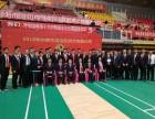 热烈庆祝内蒙古咏春拳学研究会参加自治区武术套路比赛圆满结束
