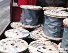 扬州邗江维扬回收电缆线首选公司