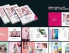 专业设计海报,LOGO,广告设计,宣传页设计