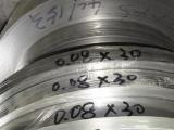 无锡304精密钢带价格,精密分条?