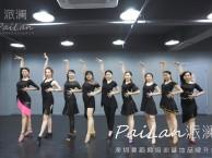 福田专业拉丁舞培训