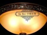 【厂家批发】中山卡辉灯饰中高档树脂铁艺吸