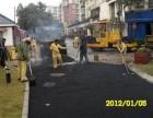 西安沥青路面工程施工