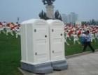 聊城移动厕所出租