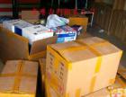 吉利搬家 专业钢琴搬运大小型搬家货运