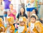 经营中带证幼儿园出售或招人入股