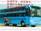 从杭州到潜江直达客车/汽车/大巴车18751390275多少