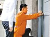 天津塘沽新河附近正规开锁 公司24小时上门开锁公司